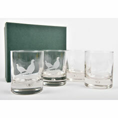 Set of 4 Matching Pheasant Glass Tumblers