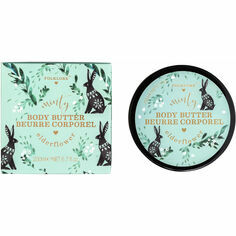 Wild & Wolf Folklore Minty Elderflower Body Butter